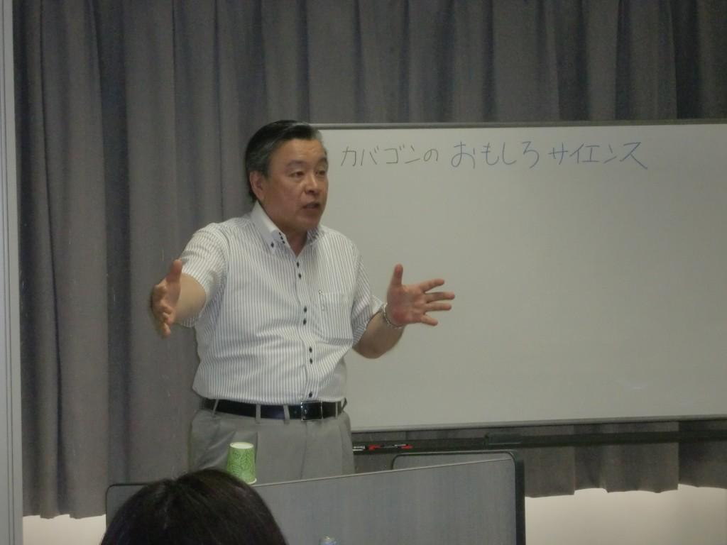 吉田理事の講義