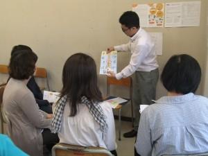 漢字おんくんテキスト説明
