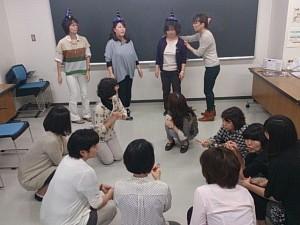 20130929HE会議blog用4
