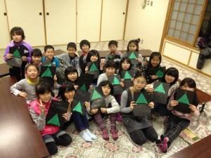 122中高20131218 (3)
