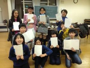 20140328blog用12