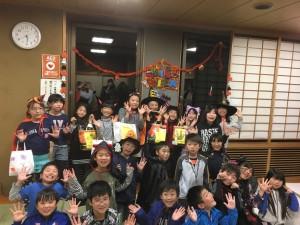 751江別錦町Joy