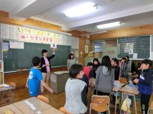 出前授業02