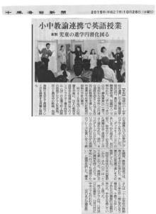 20151028_kachimai